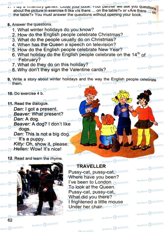 Учебники Английский язык 4 класс страница 62