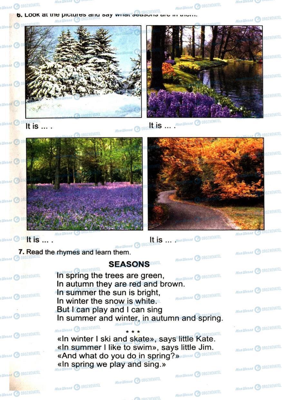 Учебники Английский язык 4 класс страница 5