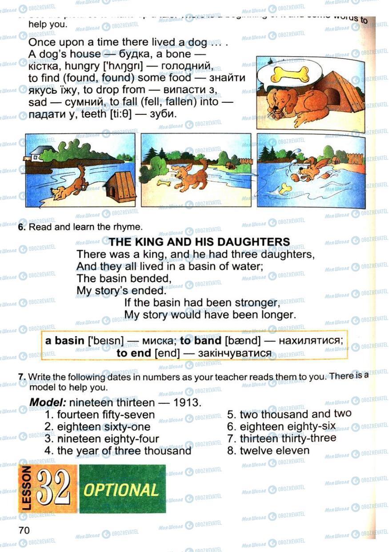 Учебники Английский язык 4 класс страница 70