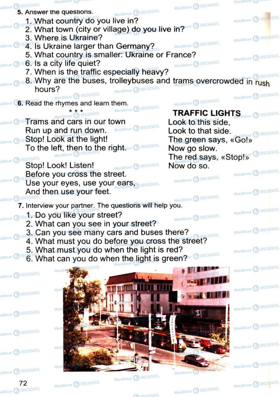 Підручники Англійська мова 4 клас сторінка 72