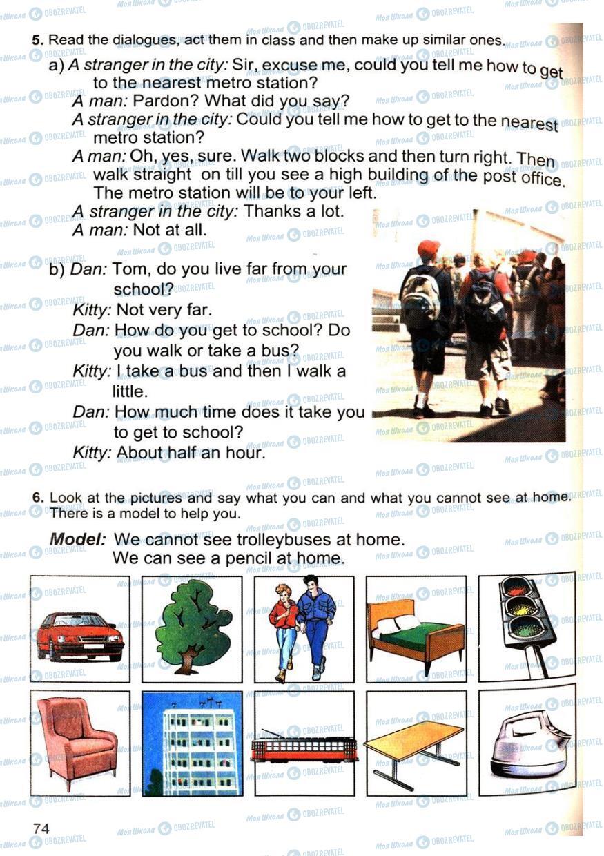 Учебники Английский язык 4 класс страница 74