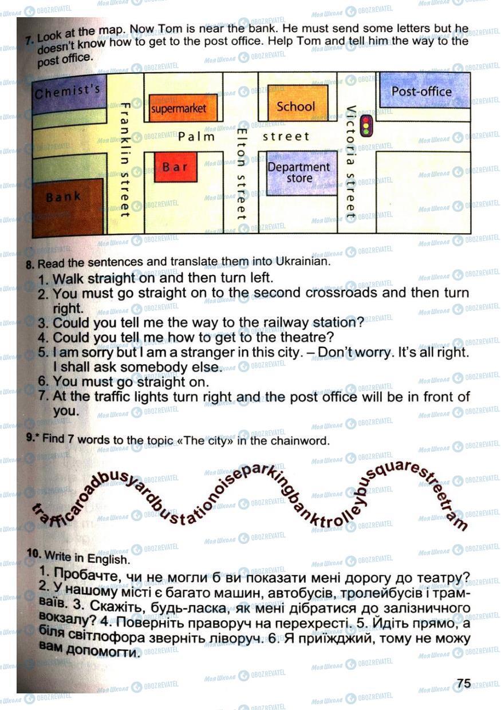 Підручники Англійська мова 4 клас сторінка 75