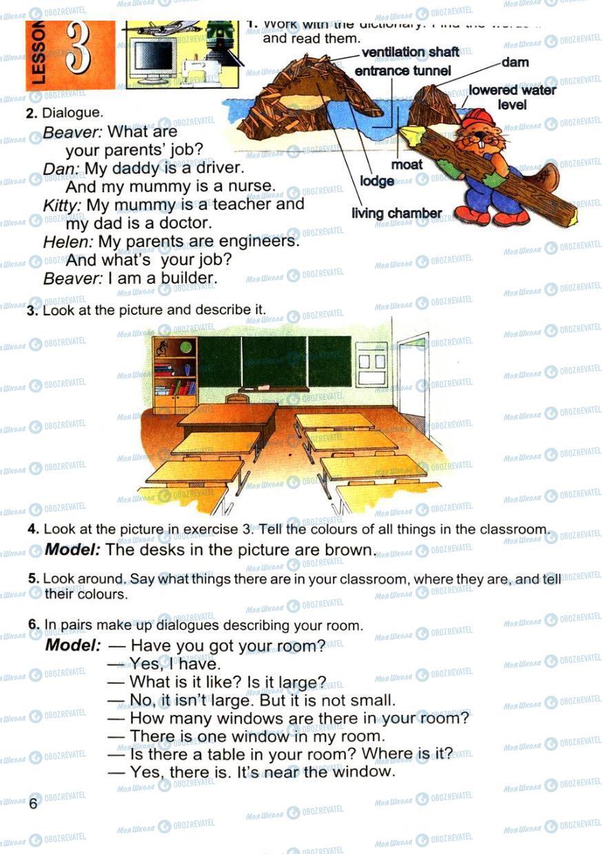 Учебники Английский язык 4 класс страница 6