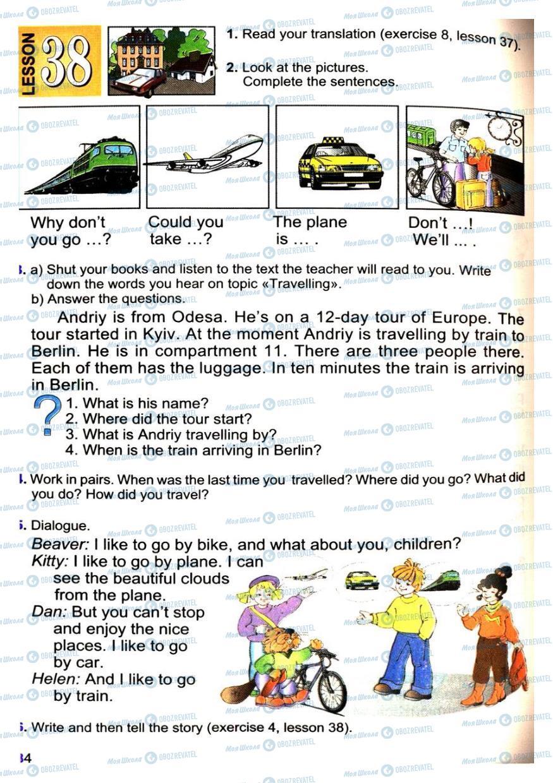 Учебники Английский язык 4 класс страница 84