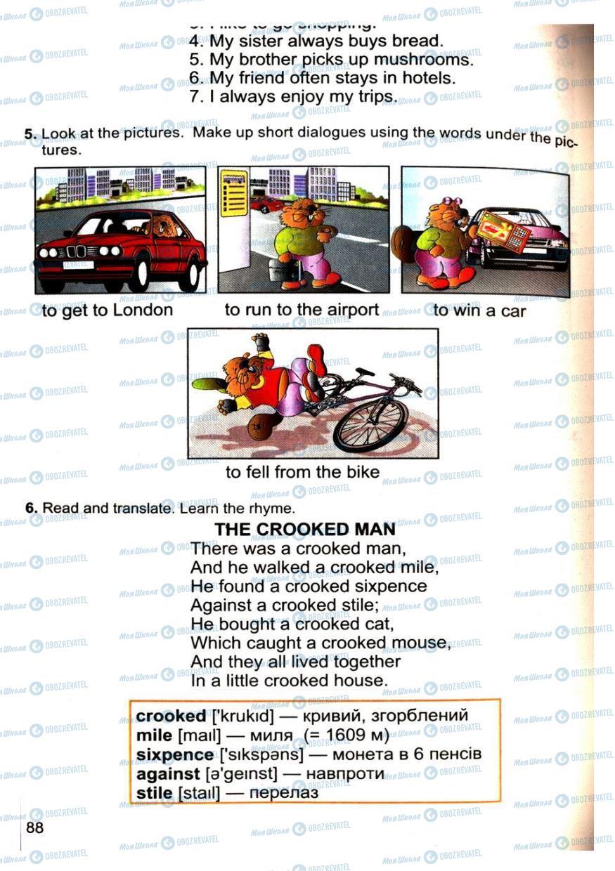 Підручники Англійська мова 4 клас сторінка 88