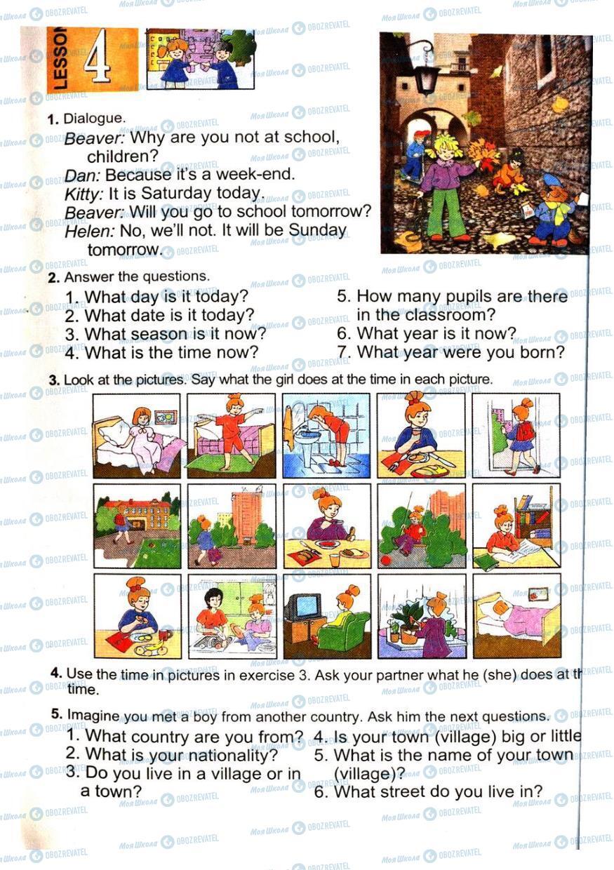 Підручники Англійська мова 4 клас сторінка 7