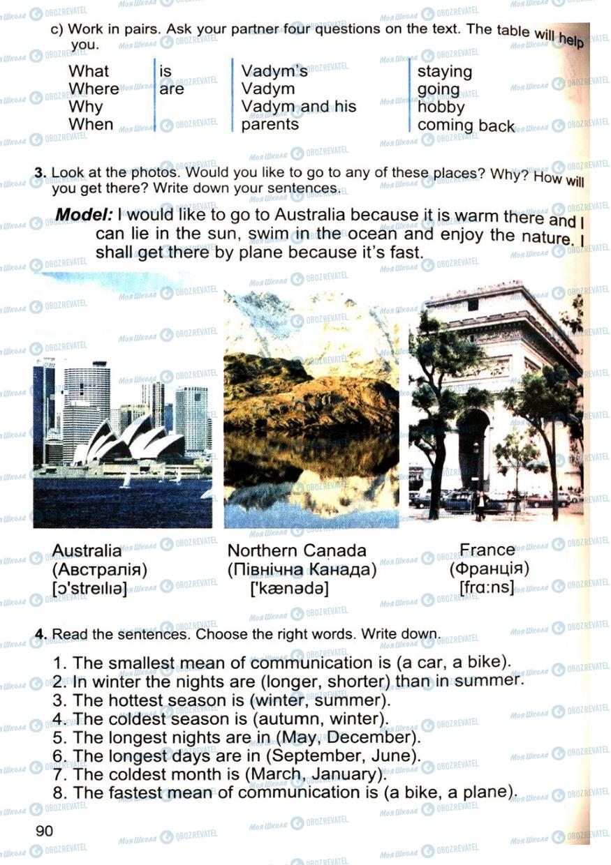 Учебники Английский язык 4 класс страница 90