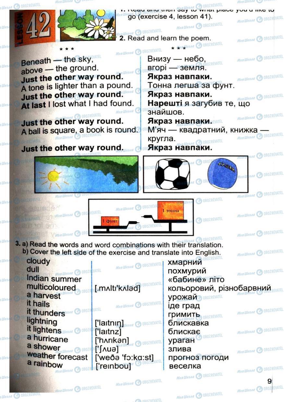 Підручники Англійська мова 4 клас сторінка 91