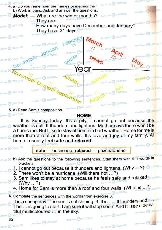 Підручники Англійська мова 4 клас сторінка 92
