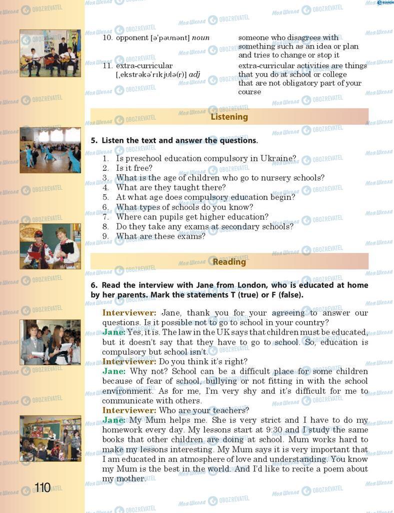 Підручники Англійська мова 8 клас сторінка 110