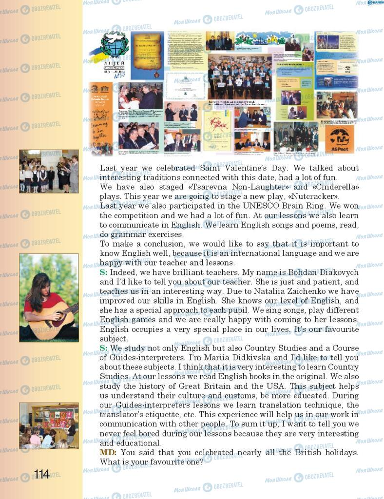 Підручники Англійська мова 8 клас сторінка 114
