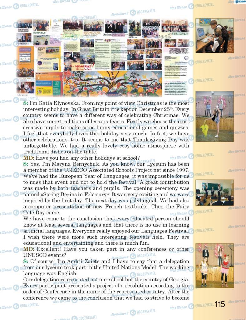 Підручники Англійська мова 8 клас сторінка 115