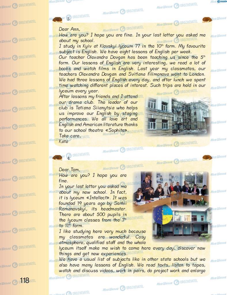 Підручники Англійська мова 8 клас сторінка 118