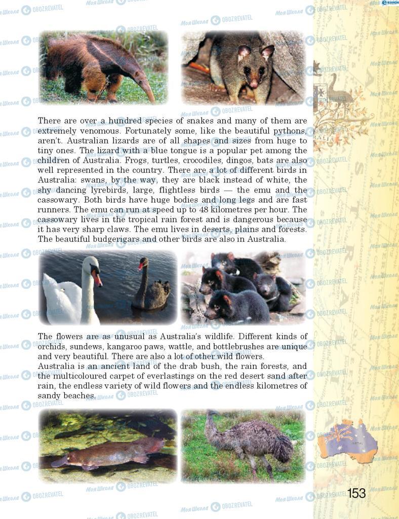 Підручники Англійська мова 8 клас сторінка 153