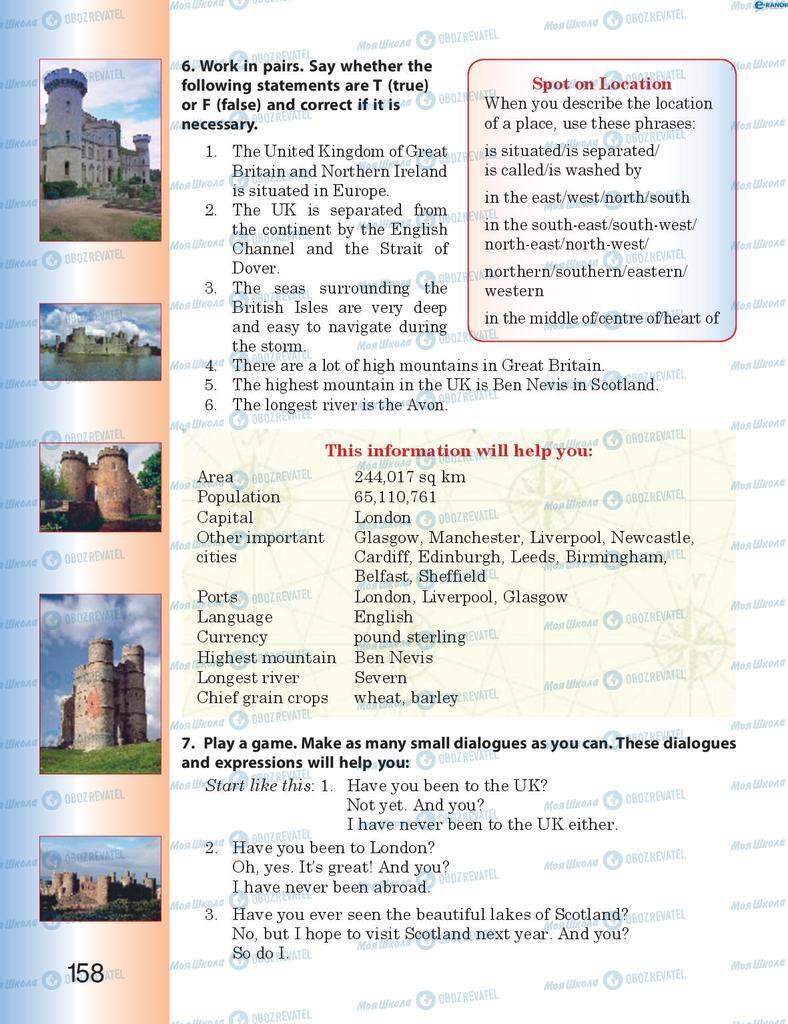 Підручники Англійська мова 8 клас сторінка 158