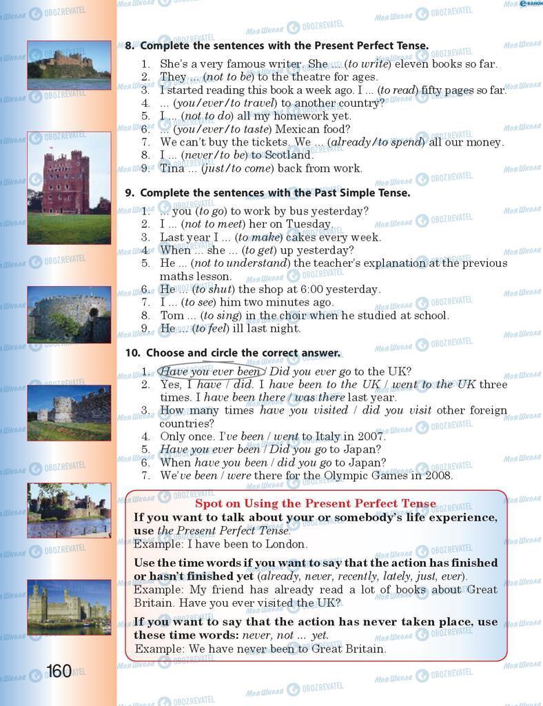 Підручники Англійська мова 8 клас сторінка 160