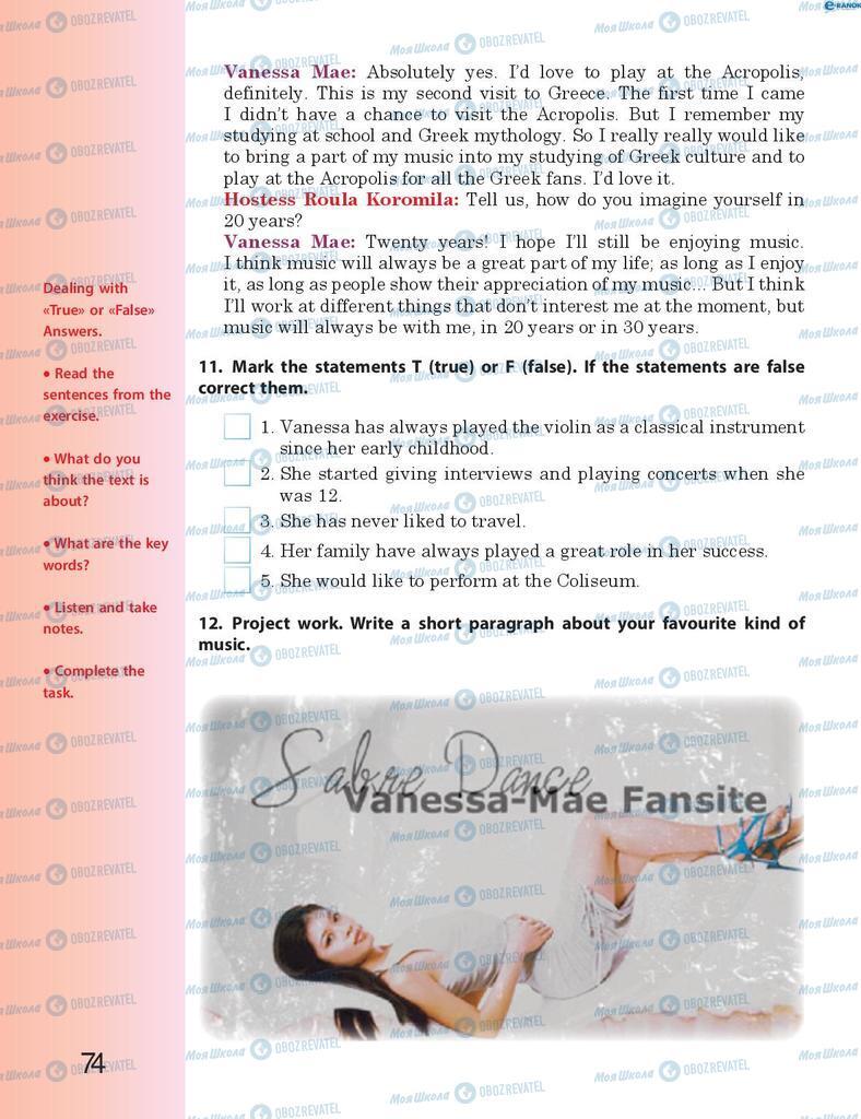 Підручники Англійська мова 8 клас сторінка 74