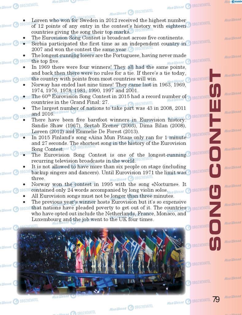 Підручники Англійська мова 8 клас сторінка 79