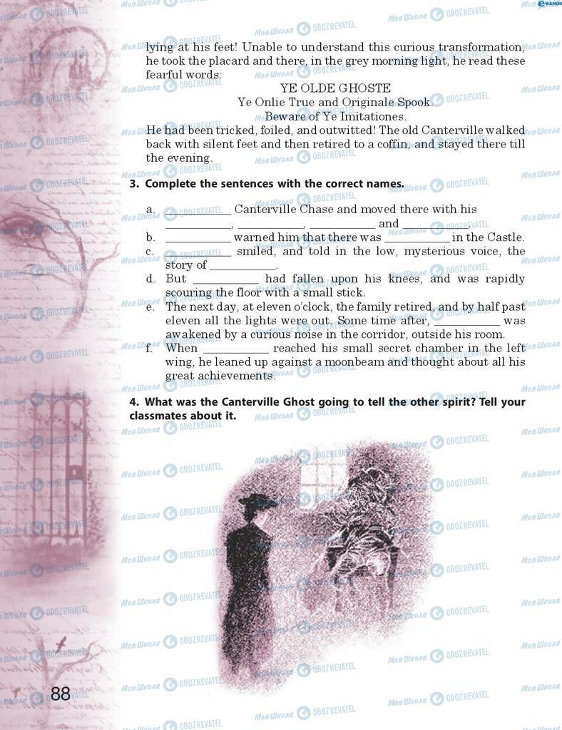 Підручники Англійська мова 8 клас сторінка 88