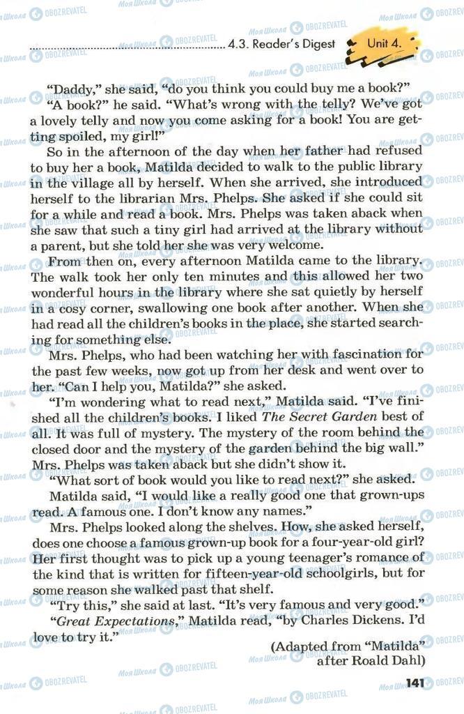 Учебники Английский язык 8 класс страница 141