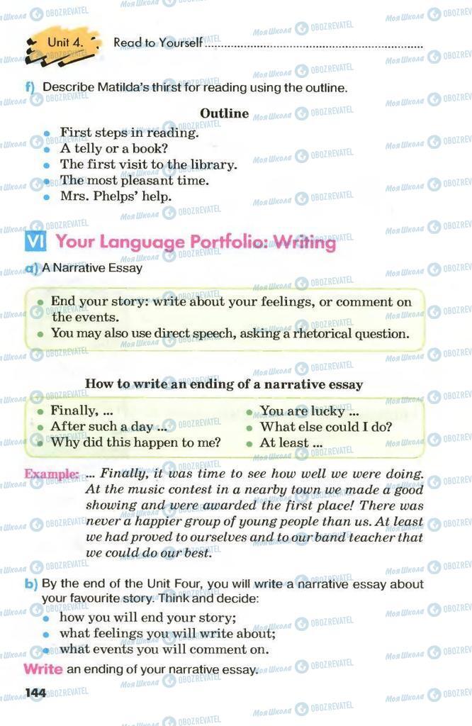 Учебники Английский язык 8 класс страница 144