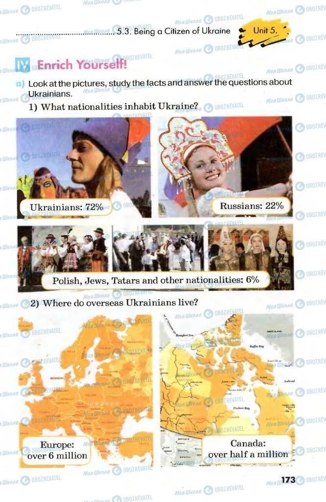 Учебники Английский язык 8 класс страница 173