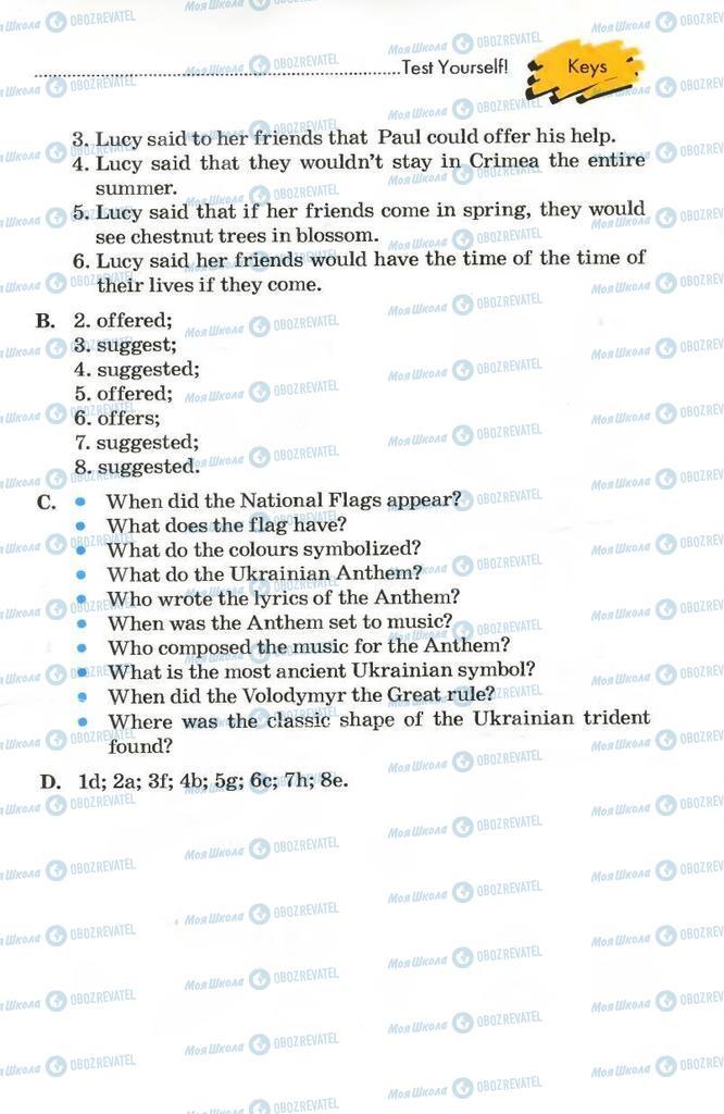 Підручники Англійська мова 8 клас сторінка 203