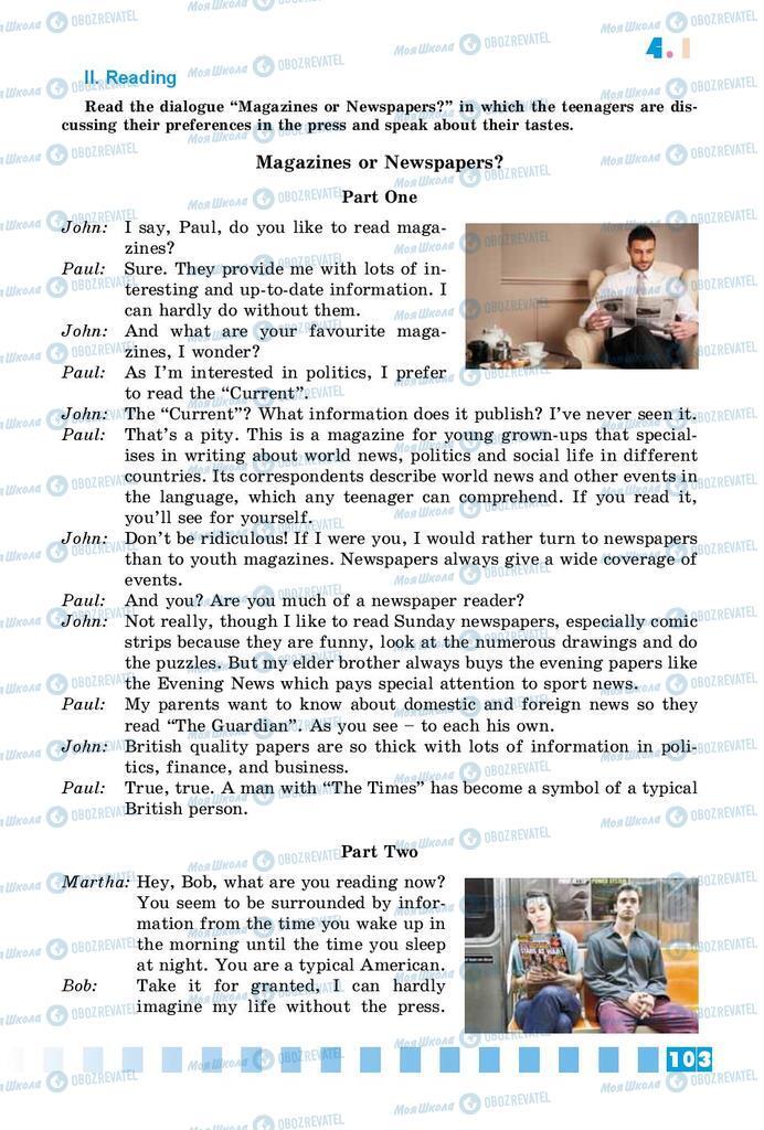 Підручники Англійська мова 8 клас сторінка 103