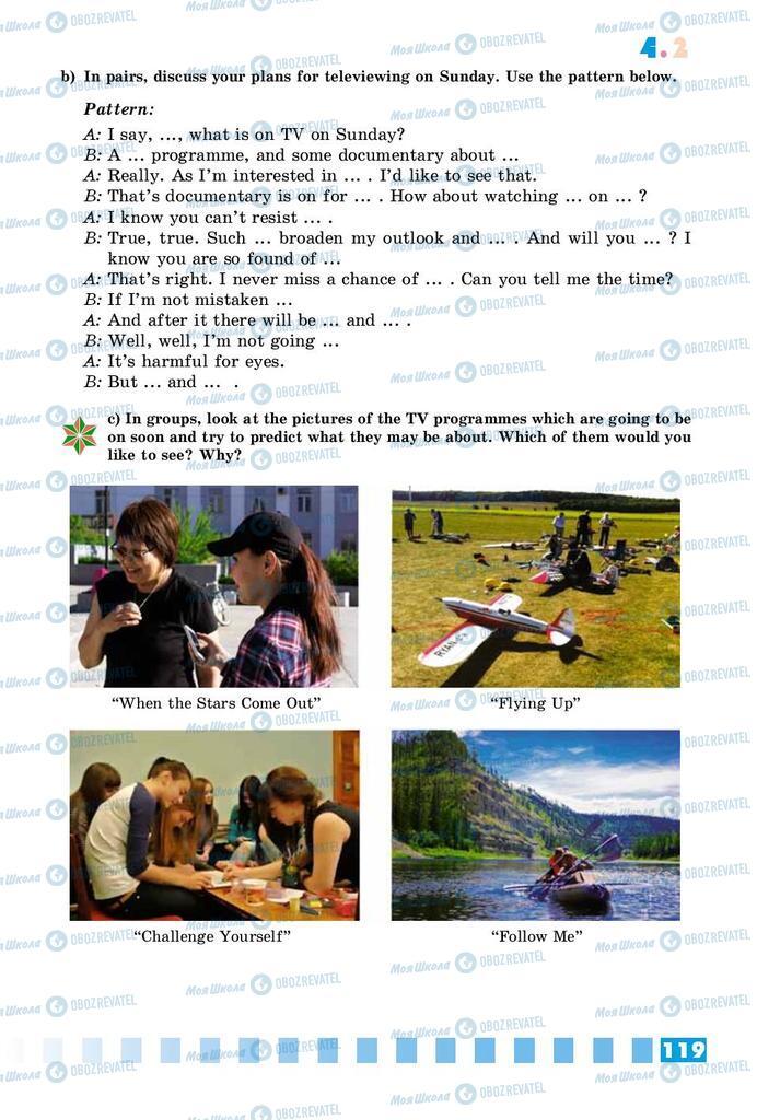 Підручники Англійська мова 8 клас сторінка 119