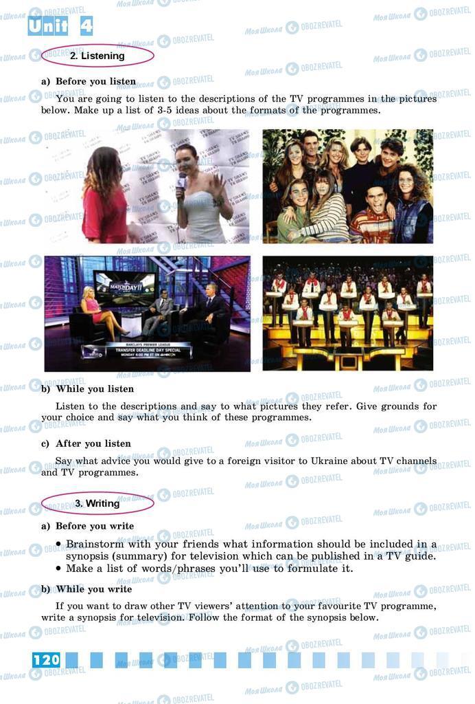 Підручники Англійська мова 8 клас сторінка 120