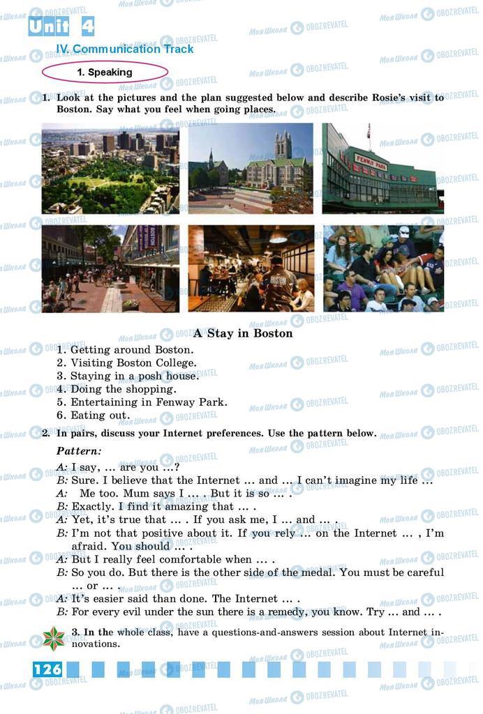 Підручники Англійська мова 8 клас сторінка 126