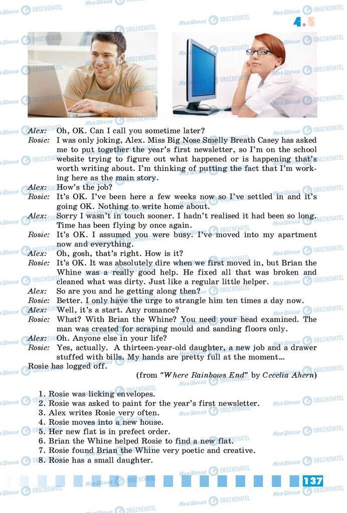 Підручники Англійська мова 8 клас сторінка 137