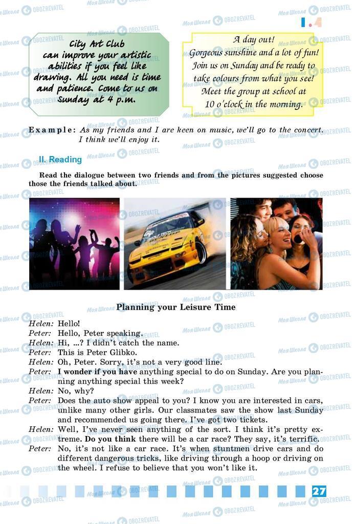 Підручники Англійська мова 8 клас сторінка 27