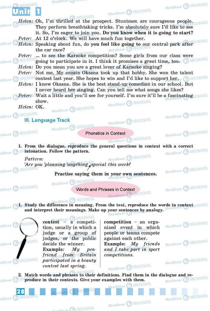 Підручники Англійська мова 8 клас сторінка 28