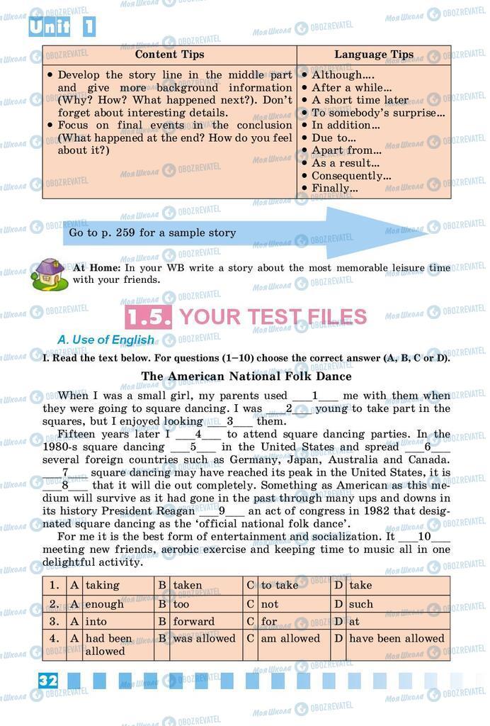 Підручники Англійська мова 8 клас сторінка 32