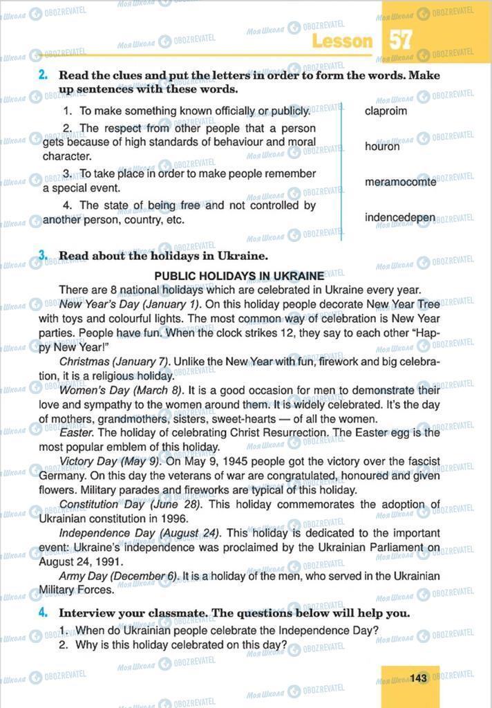 Учебники Английский язык 8 класс страница 143