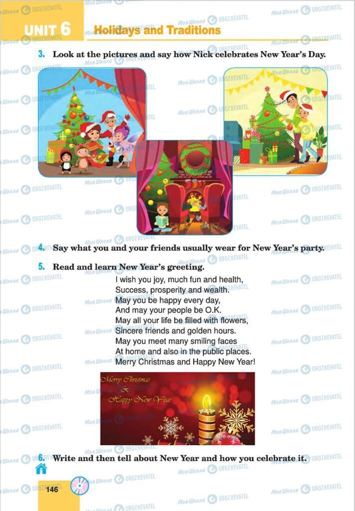Учебники Английский язык 8 класс страница 146
