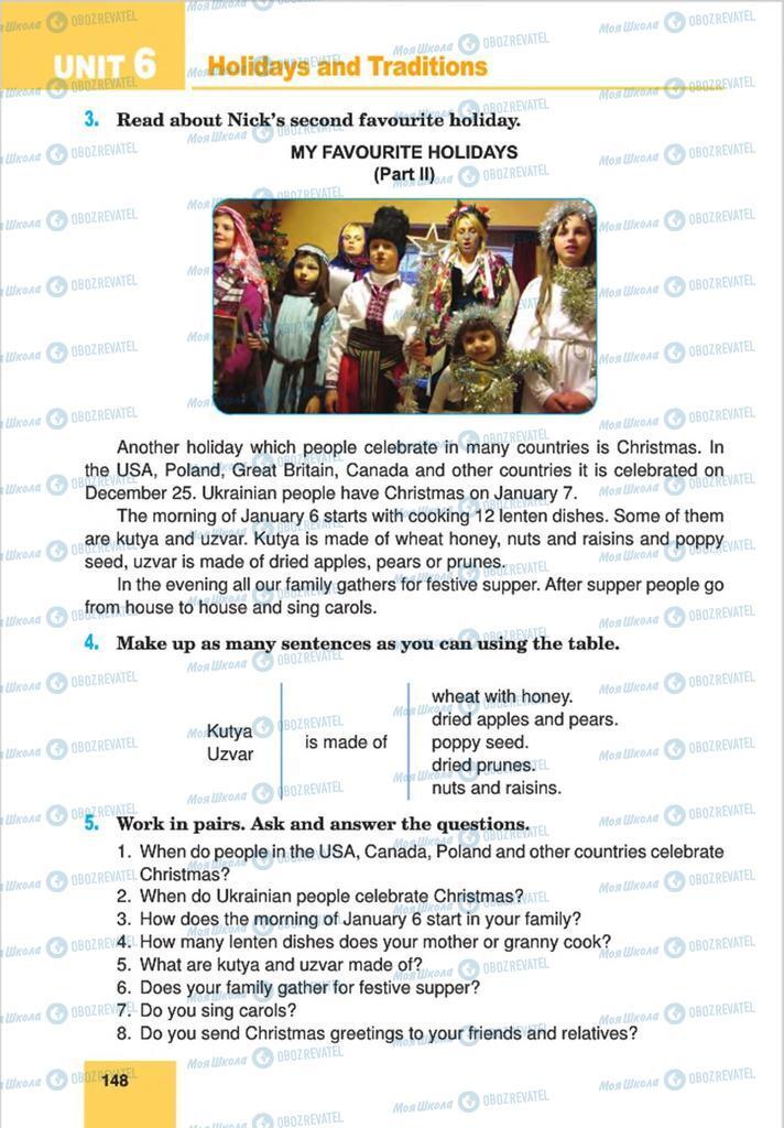 Учебники Английский язык 8 класс страница 148