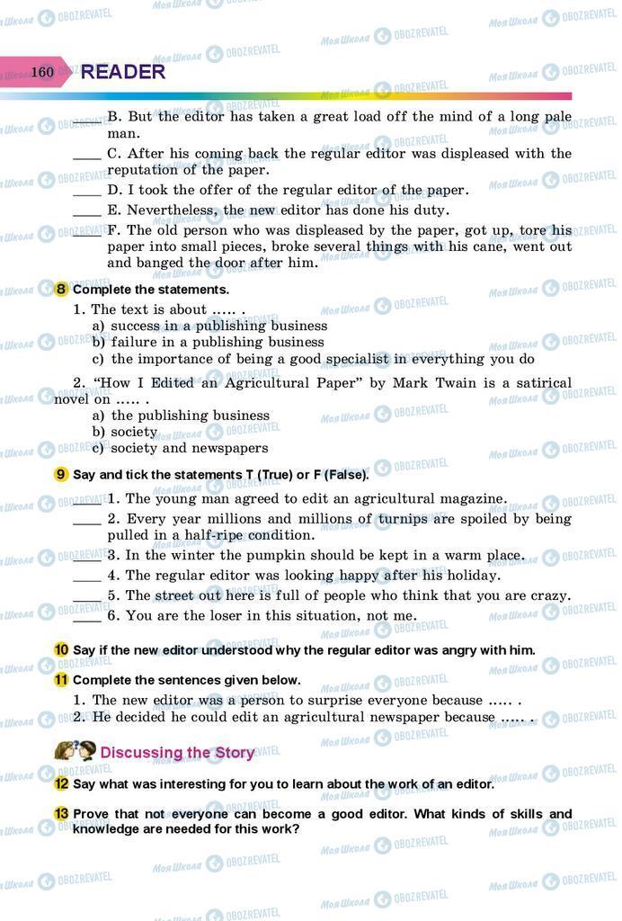 Учебники Английский язык 8 класс страница 160