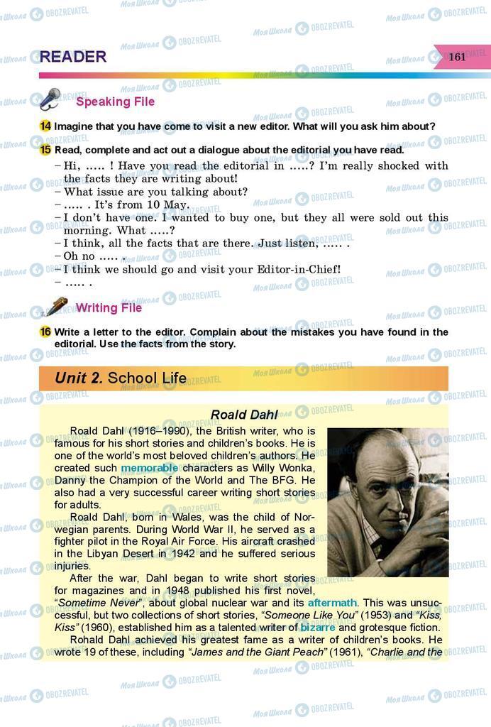 Підручники Англійська мова 8 клас сторінка 161