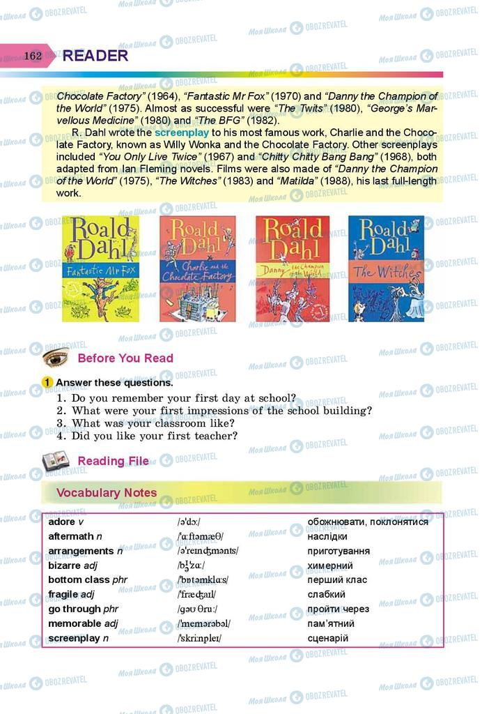 Учебники Английский язык 8 класс страница 162