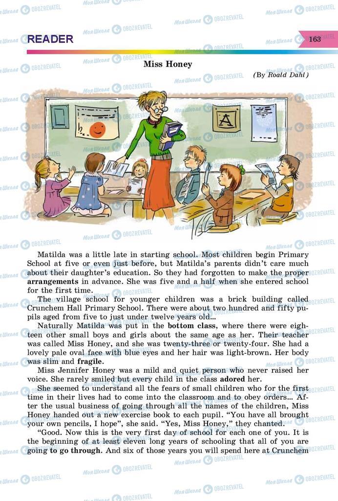 Учебники Английский язык 8 класс страница 163