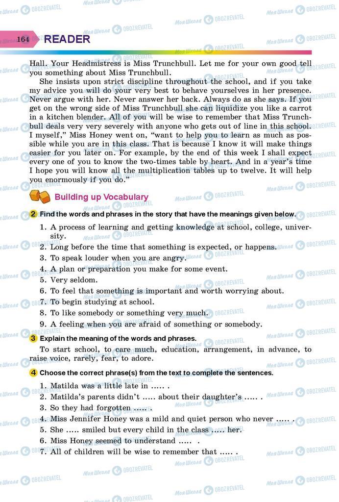 Підручники Англійська мова 8 клас сторінка 164