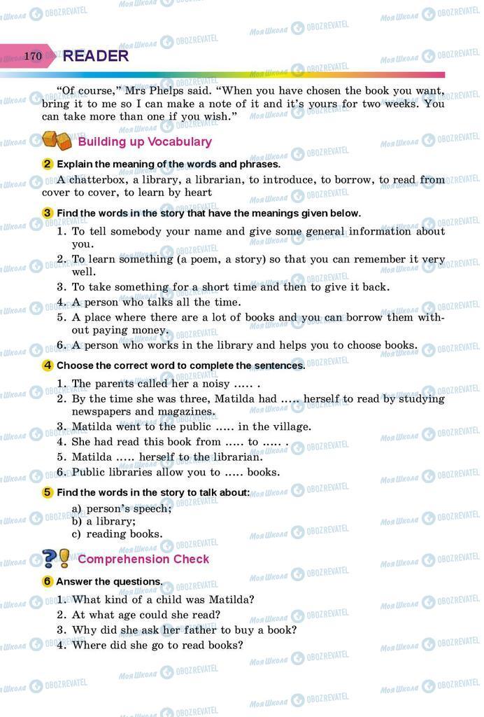Учебники Английский язык 8 класс страница 170