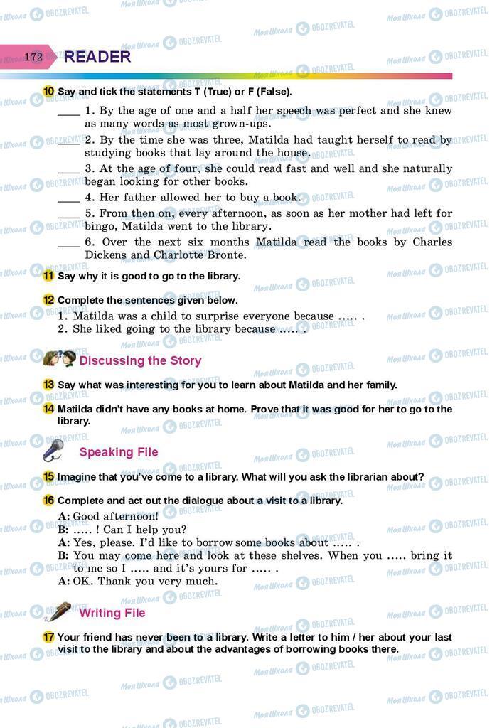 Учебники Английский язык 8 класс страница 172