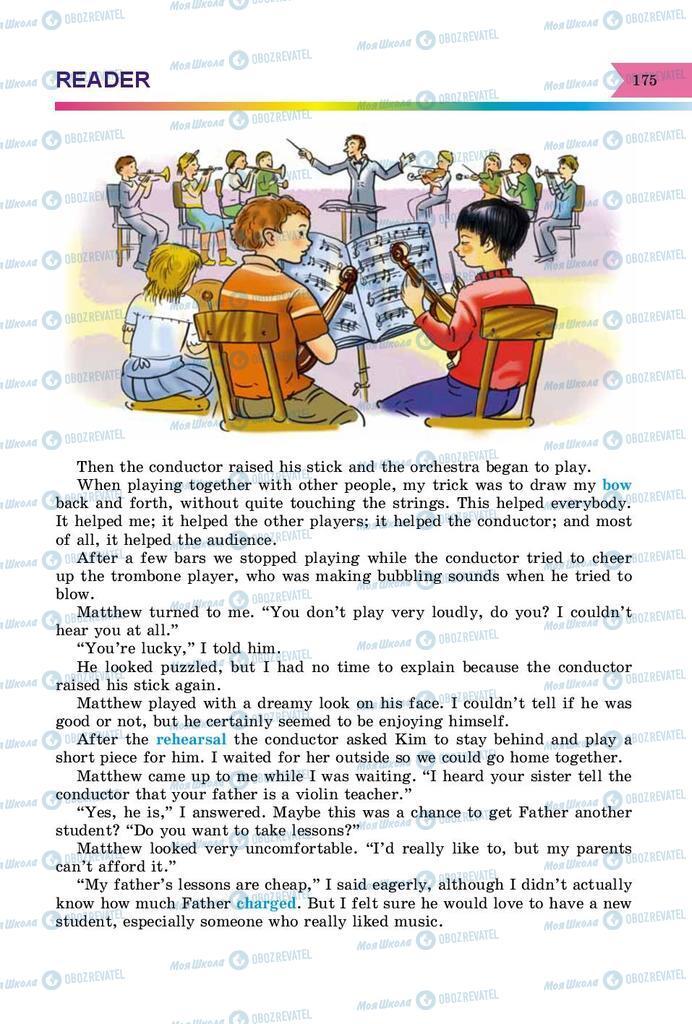 Учебники Английский язык 8 класс страница 175