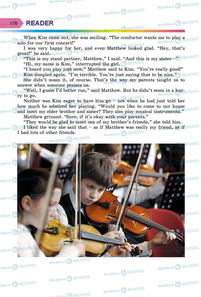 Учебники Английский язык 8 класс страница 176