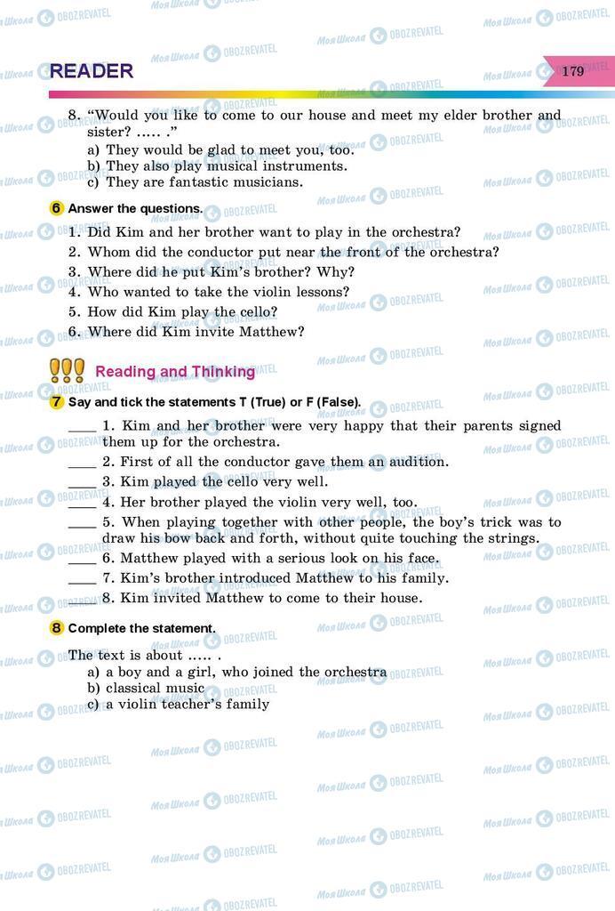 Підручники Англійська мова 8 клас сторінка 179