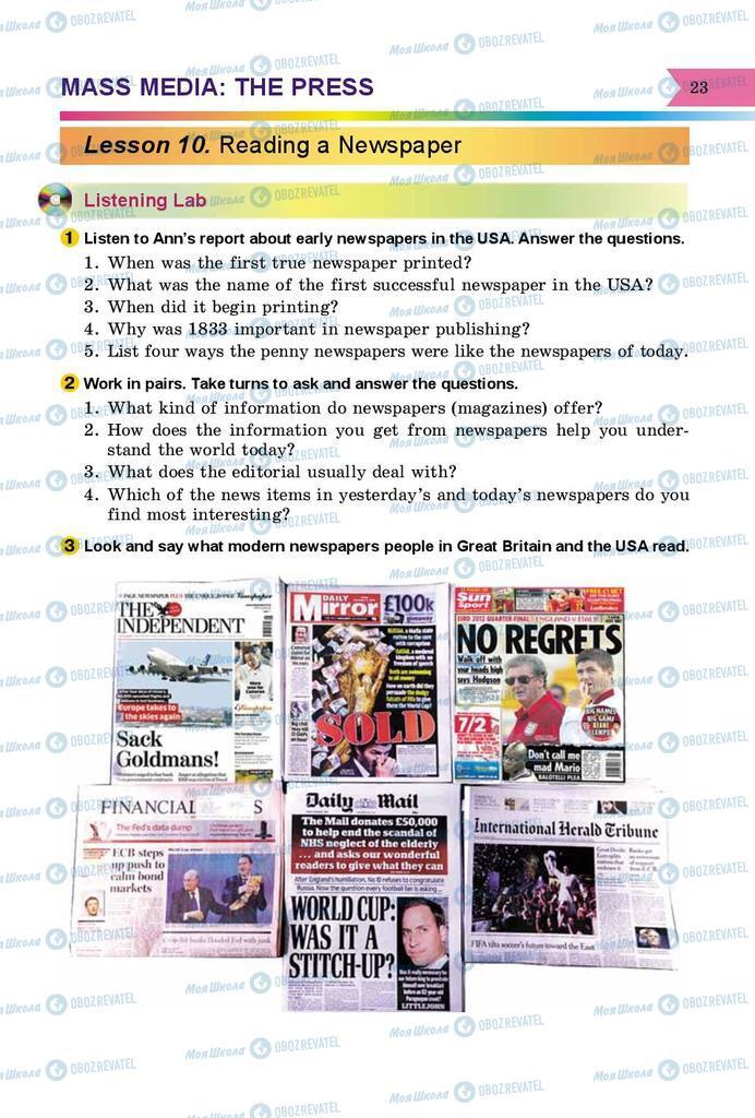Учебники Английский язык 8 класс страница 23