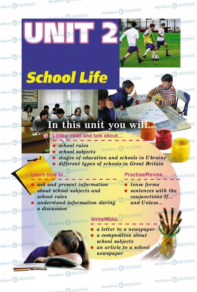 Підручники Англійська мова 8 клас сторінка 33